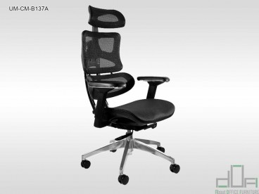 Scaun ergonomic ERGOTECH UM-CM-B137A